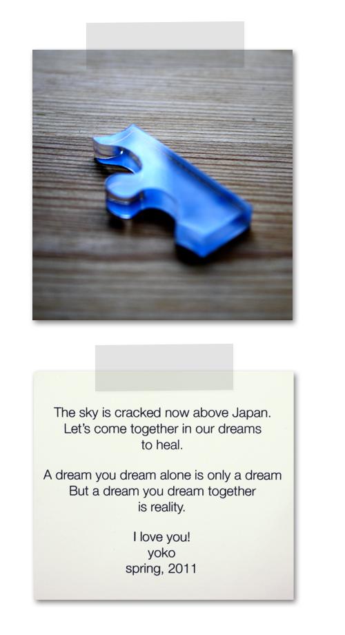 Piece-of-sky-yoko-ono